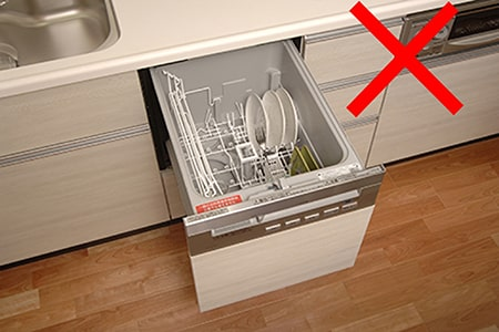 食器洗濯機
